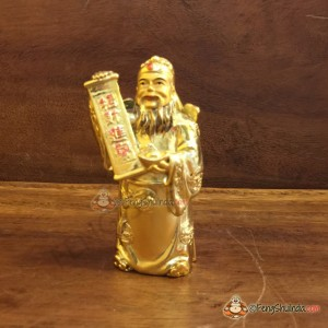 Tsai Shen Yeh - the Wealth God