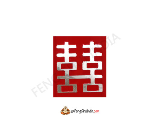 Double Happiness Symbol is an old traditional Chinese symbol commonly used as a ornament design and decoration symbol.