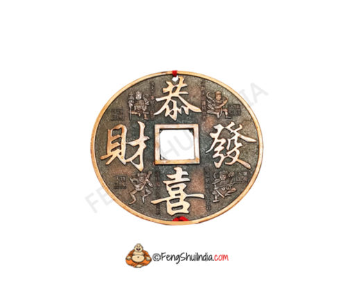 Special Coin -4 Guardian Kings, Crossed Swords, Dragon & Phoenix, Pakua : Protection Of Money Flow& Assets